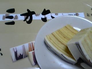 sanpouroku.jpg