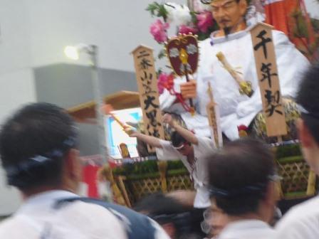 oiyama-03.jpg