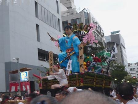 oiyama-09.jpg