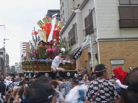 oiyama-14.jpg